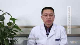 潘永源:血脂高与动脉粥样硬化之间有何关系