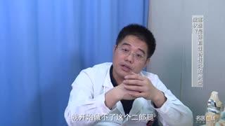 李虎:哪些是强直性脊柱炎的典型症状?