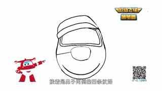 超级飞侠简笔画 第1集