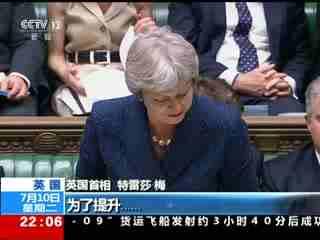 高官接连辞职 英国内阁面临危机