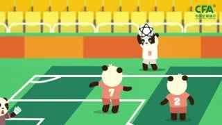 熊猫说球第十八集 界外球