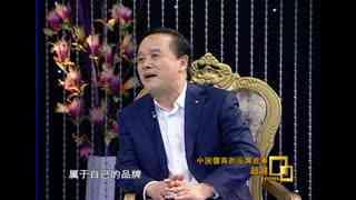 超越_20180711_肖文玖:中国儒商的品牌故事