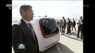 李克强与德国总理共同出席中德自动驾驶汽车展示活动