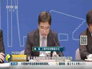 特斯拉中国工厂将落户上海临港