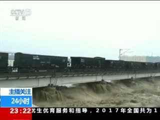 四川北部强降雨 局地特大暴雨
