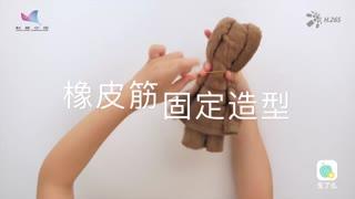 科普中国之生了么DIY手作  第7集