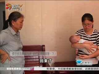 孩子出生刚满70天 他们就要闹离婚2