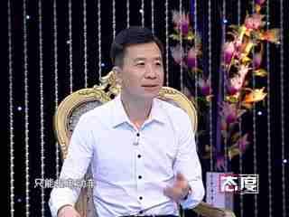 态度_20180717_李飞:智能充电桩 让出行更安全