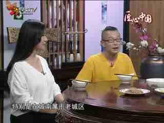 午夜说亮话_20180721_匠心中国(07月21日)