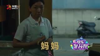 戛纳获奖片进军暑期档 《小偷家族》残酷又流淌着温情
