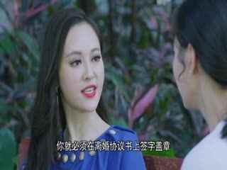 《梅花儿香》预告片