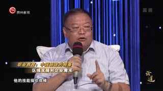 职业教育:中国制造的根基