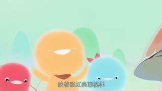 小鸡彩虹儿歌第1季 第10集