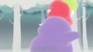 小鸡彩虹儿歌第1季 第8集