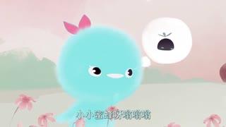 小鸡彩虹儿歌第2季 第6集