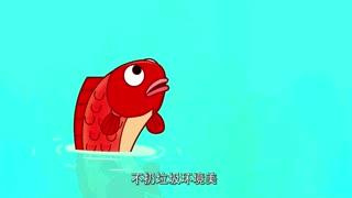 可可小爱儿歌系列 第6集