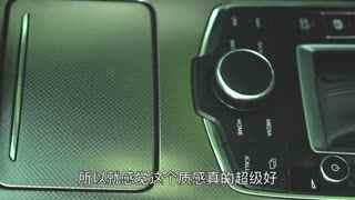 【旭叨车】不一样的运动版 旭子体验宝沃BX7 TS.MP4