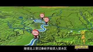 """谈事说理_20180813_时代之韵""""红旗河"""""""