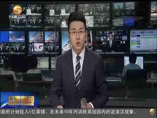 甘肃新闻_20180814_甘肃新闻(08月14日)