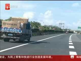 经视新闻_20180814_经视新闻(08月14日)