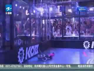 世界机器人大会举办KOB机器人格斗比赛