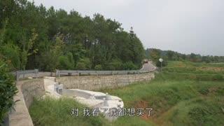 【旭叨车】阿特兹城市图鉴 熙熙攘攘大长沙(上)