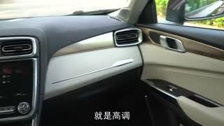 【糖寅说】寅子试驾高颜值网红suv领克01