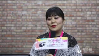 尚坤塬·2018中国国际大学生时装周 天津师范大学美术与设计学院教学副校长——要彬教授(采访)