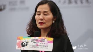 尚坤塬·2018中国国际大学生时装周 江西服装学院时尚传媒学院院长——甘文(采访)