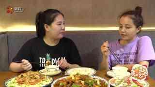 """【一起来吃吧】到""""天山""""去做客,遇见杭州迪丽热巴"""