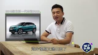 【旭叨车】旭子头条 第63期 三缸发动机为什么不好?