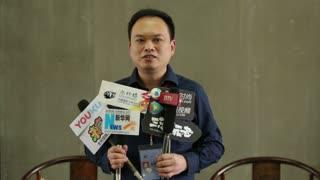 尚坤塬·2017第九届中国《常熟》休闲装设计精英大奖赛 采访:张龙琳
