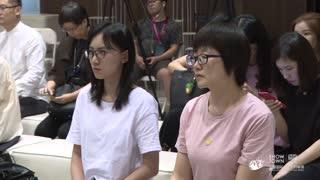 尚坤塬·2018中国国际大学生时装周 北京时尚论坛——751时尚公开课 好设计如何推向市场《寺库名物-张伟生》