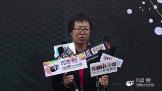 尚坤塬·2018中国国际大学生时装周 北京联合大学艺术学院 -李红梅