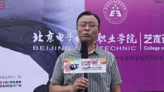 尚坤塬·2018中国国际大学生时装周 北京电子科技职业学院艺术设计学院-刘正宏(采访)