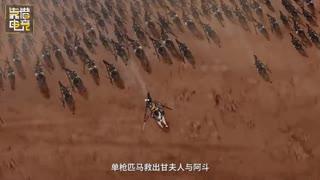 靠谱盘点14:英雄联盟中的中国元素