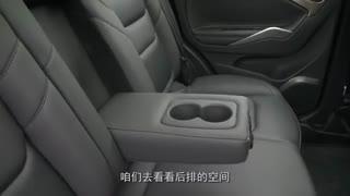 【旭叨车】海马的颜值担当 旭子体验二代海马S5