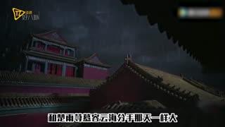 【谈资娱乐】海兰小天使变身大魔王