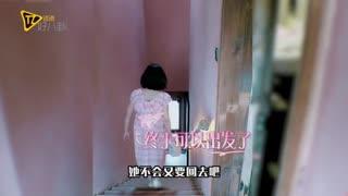 【谈资娱乐】谢娜化身糊涂虫,张杰老父亲式嘱咐