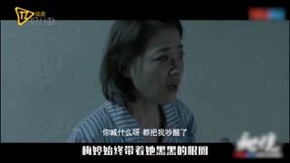 """【谈资娱乐】《疯人院》精分梅婷,演技称得上""""大咖""""二字"""