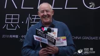 尚坤塬·2018中国国际大学生时装周 大连工业大学&英国南安普顿大学合作项目英方项目负责人 Peter Simon Jones (采访)