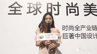 尚坤塬·2018中国国际大学生时装周 中国国际知名高校服装(服饰)优秀作品展开幕