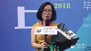 尚坤塬·2018中国国际大学生时装周 中华女子学院艺术学院-王露(采访)