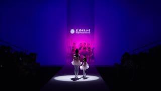尚坤塬·2018中国国际大学生时装周 天津师范大学美术与设计学院《全程)