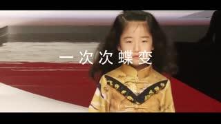 2018亚洲少儿影视模特大赛 亚洲偶像少儿精英模特大赛宣传片(一)