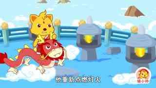 猫小帅故事 第80集