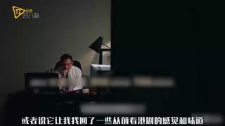 【谈资娱乐】TVB 再创世纪,开启商业风云斗争