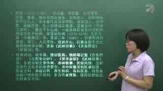 北师大版小学语文五年级上-格灵  第7集