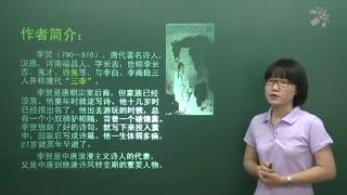 北师大版小学语文五年级上-格灵  第3集