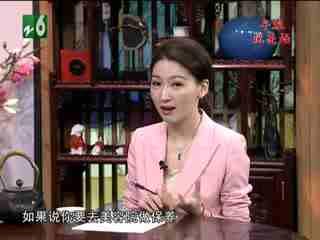 午夜说亮话_20180921_匠心中国(09月21日)